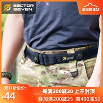 Zone 7 outdoor sports tactical hunting belt male nylon casual thick black Velcro Velcro thin waist belt