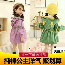 Girls windbreaker spring and autumn 2019 new Korean version of the princess in the long section of the waist shirt childrens style baby coat tide