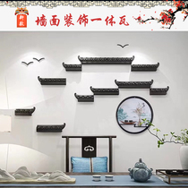 Antique one-piece tile Chinese-style eaves wall feet background wall decorated vintage tile plastic tile eaves