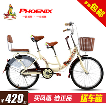 Phoenix parent-child bicycle parent-child car 22-inch mother-child car commuter light with children double parent-child bicycle zxc