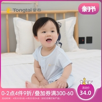 Tong Tai baby clothes summer newborn short-sleeved jumpsuit 1-18 months male and female baby open crotch romper