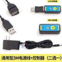 Fluorescent board dedicated power blackboard billboard handwritten electronic fluorescent board power cord power adapter controller