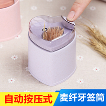 Toothpick Box Nordic Creative personality automatic pressurized cotton swab trick tube cute home will work together to press the fashion living room