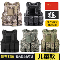 。 Military clothing eat chicken toys three-grade Acs special forces uniform multi-functional childrens tactical vest