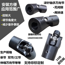 1000-4000 speed precision telescopic universal joint single and double sliding needle bearing drive coupling