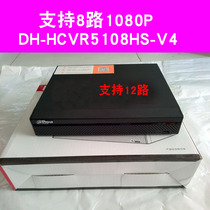 Dahua hcvr5108hs hybrid 8-way coaxial DVR DH-HCVR5108HS-v4 support 12-way