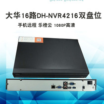 Dahua 16 road NVR network video recorder DH-NVR4216 digital hard disk video recorder Dual Drive bit 16 road