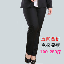 Plus fertilizer to increase the size of professional trousers trousers fat mm200 kg straight pants black loose dress pants work pants