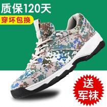 New 07a camouflage training shoes running shoes summer sports running shoes military shoes rubber shoes camouflage shoes 07a training shoes men