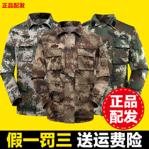 Military uniform mens desert camouflage suit male special forces jungle authentic autumn fire camouflage training clothes