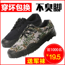 Emancipation shoes mens army shoes military training camouflage shoes women 07 Training Shoes yellow rubber shoes workers site wear-resistant labor protection shoes