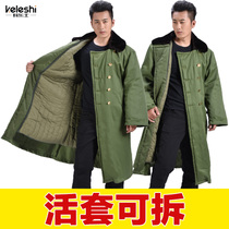Military coat cotton coat men winter thickened long labor protection coat cold-padded jacket security cold duty cotton clothes