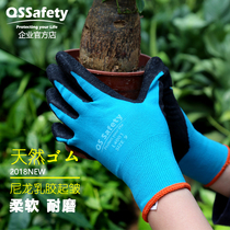 QSsafety Johnson and Johnson garden gloves waterproof anti-stab anti-tie flower garden forest planting wear-resistant anti-slip anti-dirty.