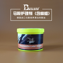 Imported saddle balm saddle soap saddle oil leather care and maintenance leather care agent with beeswax eight feet long harness