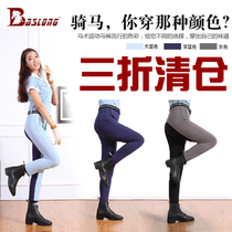 Equestrian pants horse riding pants high-elastic horse pants slim spring summer thin eight-foot dragon horse set BCL212503