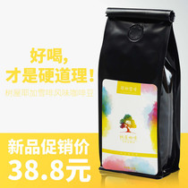 Treehouse Yega Shefy Coffee Bean Yega Ferreno G2 Ground coffee powder 227g fine coffee