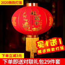 Spring Festival red lanterns hanging ornaments New Year decoration home products balcony flocking New Year outdoor door lanterns wholesale