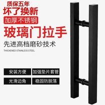 Tempered glass door stainless steel handle handle black door handle ktv wooden door aluminum alloy push door handle