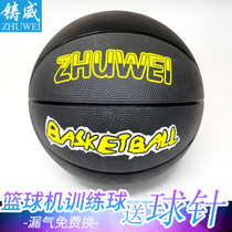 Wei Wei basketball arcade PU material tee machine No. 3 No. 5 Ball no. 7 machine basketball balle en caoutchouc basketball