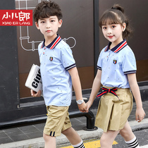 New summer childrens school uniform skirt group wear primary school students in class clothes childrens boys and girls short-sleeved T-shirt set