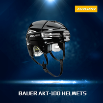 Beijing Thunder Tiger] authentic Bauer2016 AKT-100 juvenile helmet adult helmet crash memory helmet