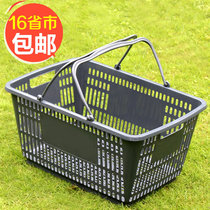 Jiji Island Grand Mall shopping basket Snack store store hand basket ktv convenience store shopping basket plastic basket.