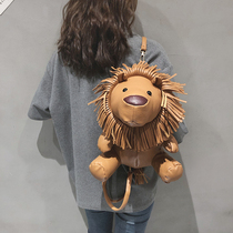 On the new funny cartoon small backpack 2019 new Korean version of the personality cute lion animal bag cute girl shoulder bag