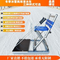 Ice Truck Outdoor Skating cart traditional Double plow childrens ice cone folds vintage kids winter Adults