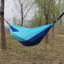 Outdoor hammock single double parachute cloth student indoor dormitory dormitory outdoor swing adult home chair.