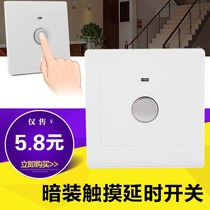 Touch switch human body induction corridor automatic energy-saving concealed 86 switch controlled hotel ceiling LED lights