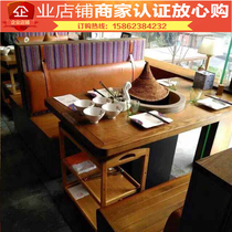 Stone pot fish hot pot table and chair deck combination theme restaurant restaurant table and chair my home pickled fish hot pot table and chair custom