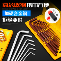 Allen wrench plate universal hexagonal automatic trumpet inner corner tools full set of internal angle Hexagon screwdriver