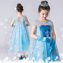 Frozen princess dress Aisha girl dress Aisha Autumn Winter Love sand skirt Halloween childrens clothing
