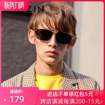Parsons New Fashion Mens polarizer trend casual driving sunglasses sunglasses Toad mirror 8057