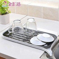 Rectangular multi-functional double-layer drain tray plastic kitchen tableware rack creative shelf Jinhuida