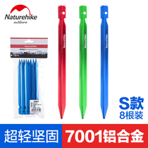 Naturehike moved the customer outside the tent nail plus coarse long Ding camp nail tent wind-proof pull rope fixed nail.