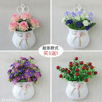 Indoor living room wall flower basket wall hanging plastic flower bedroom wall hanging flower simulation green plant fake flower set jewelry