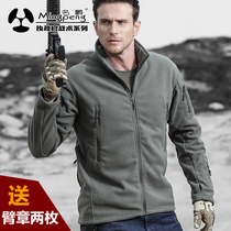 Archon outdoor fleece clothing Army fans autumn and winter thickening jacket jacket jacket fleece Tactical Jacket male