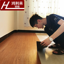 Floor leather thickening wearable waterproof self-adhesive leather pvc floor sticker floor glue home to glue the bedroom to paste