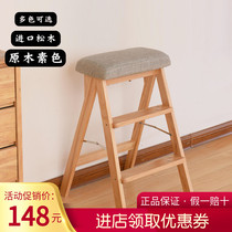 Folding stool solid wood ladder climbing three steps small ladder home folding stool kitchen bench creative folding bench