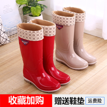 Rain boots womens high tube fashion rain boots long tube water boots water shoes plus cashmere non-slip rubber shoes sets of shoes winter rain boots thickened
