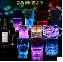 Creative luminous gift pour water bright induction Cup colorful color flash wine glasses funny