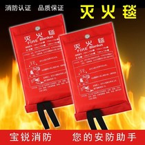 Flame-retardant fire-fighting high temperature GB escape blanket kitchen blanket ultra-portable blanket bag high-rise car fire