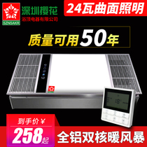 Full metal wind heating bath tyrants integrated ceiling three-in-one led lamp bathroom bathroom recessed heater