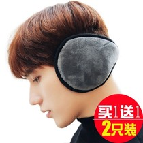 Ear cap mens warm noise-proof ear sets cycling thickening personalized music earplugs sleep earmuffs