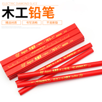 Woodworking Pencil coarse core flat head Black Woodworking Special scale pencil draw line pen Decoration Mark Pencil 100