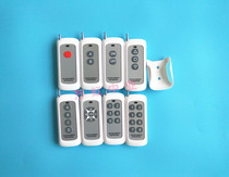Wireless remote control fixed code learning code remote control 1 Key 2 key 3 key 4 Key 5 Key 6 key 8 key