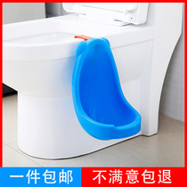 Baby hanging toilet urinal boy standing urinal children urinal child urinal child urinal toilet.