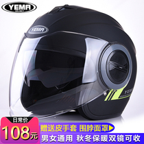 Mustang helmet motorcycle mens and womens electric car helmet four seasons universal half-clad winter warm personality hard hat.