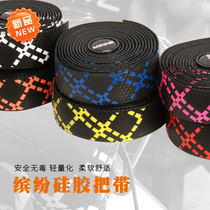 Taiwans SEAR octopus anti-slip breathable sweat-absorbing silicone strapping dead flying bicycle strap road car.